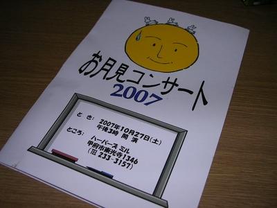 Dscn3408_r